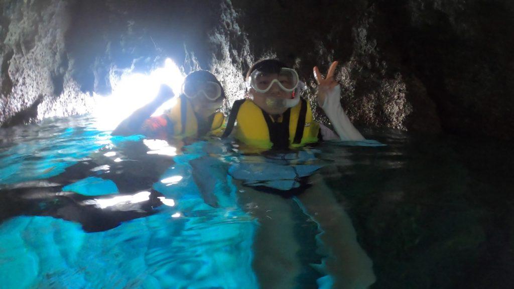 青の洞窟浮人
